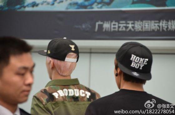 fromchina 130415 sehun exo k m.jpga.jpgr.jpgr.jpgr.jpgr.jpgr.jpgr.jpgr.jpgr.jpgr